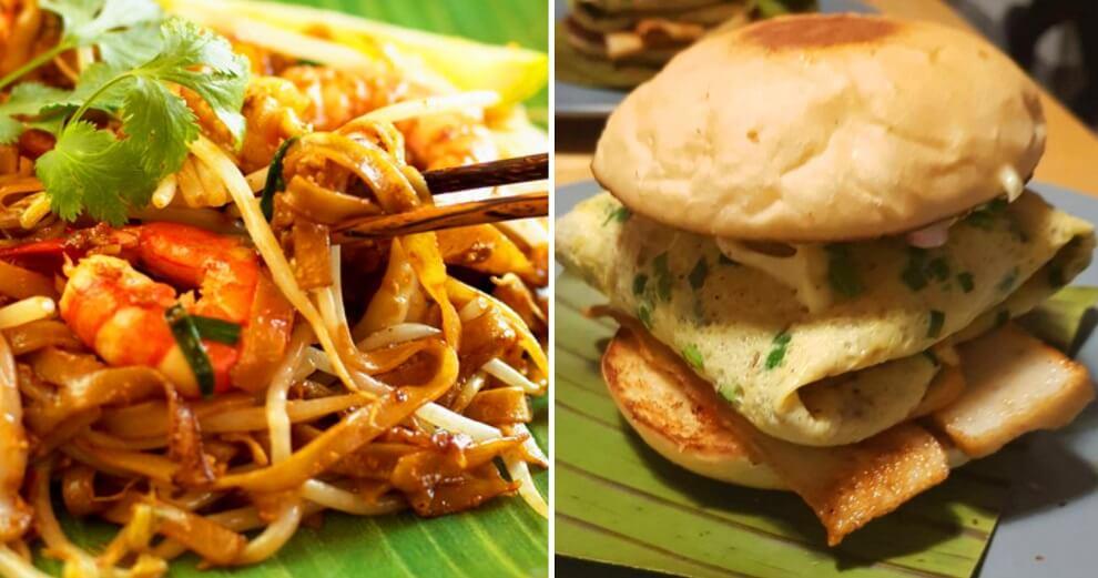 Weird Malaysian food